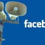 FBWerbung